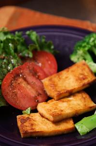 Miso Baked Tofu